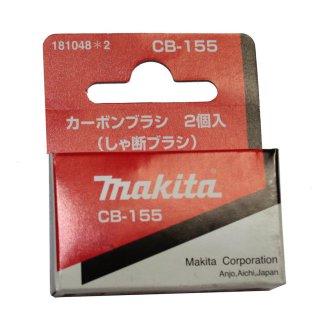 Makita Kohlebürsten CB-155