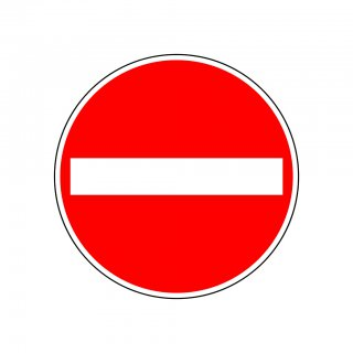 Verkehrszeichen Ronde 267 Verbot der Einfahrt 600 mm RA1